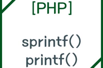 php-sprintf