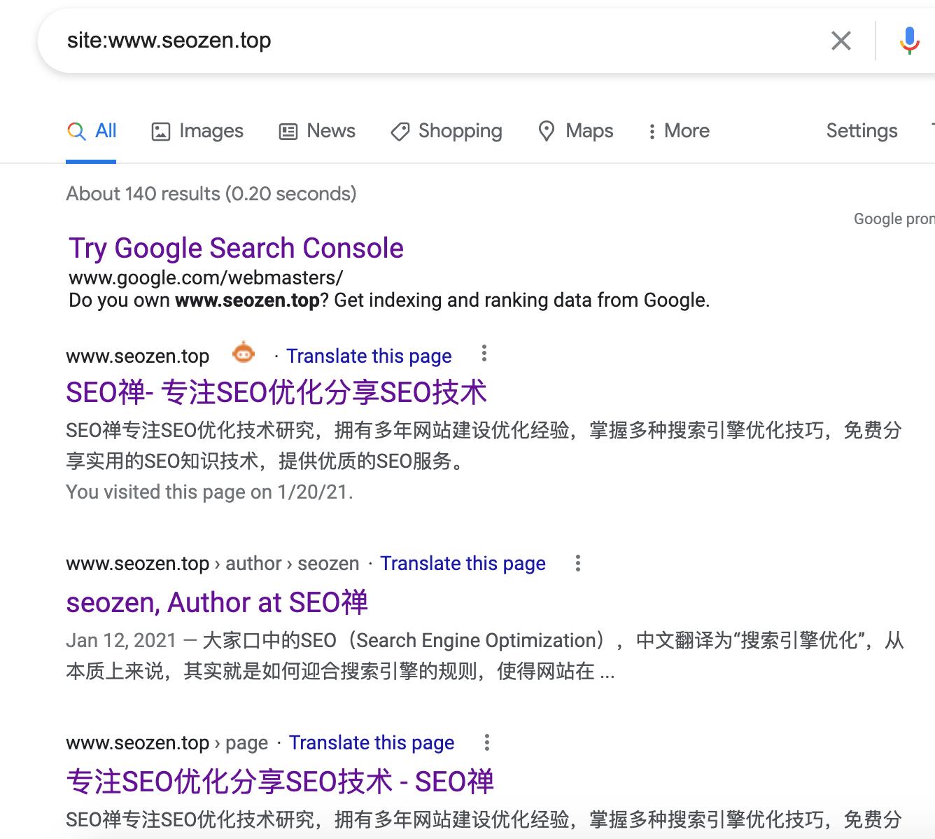 谷歌site收录