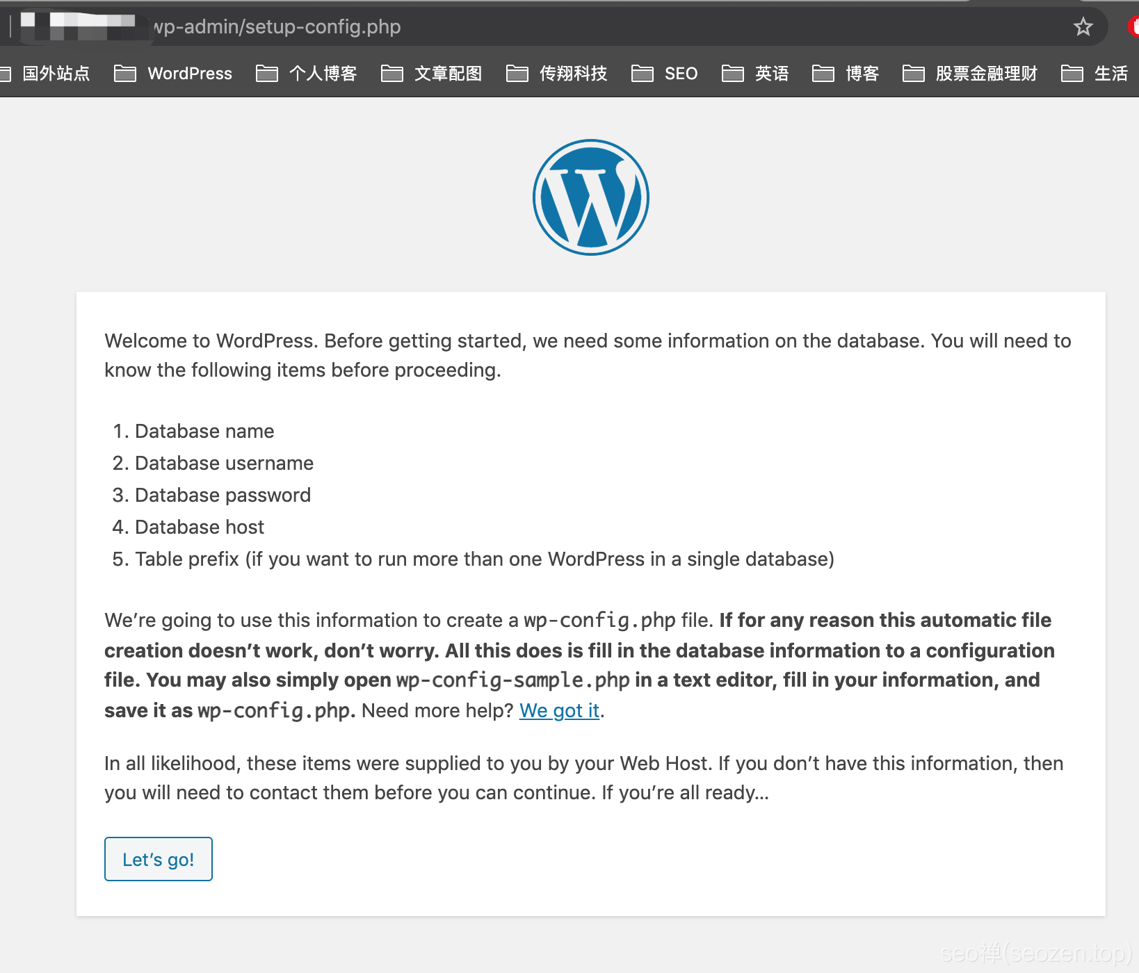 WordPress经典5分钟安装