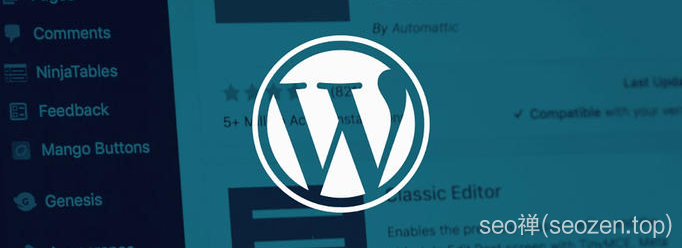 WordPress-feature