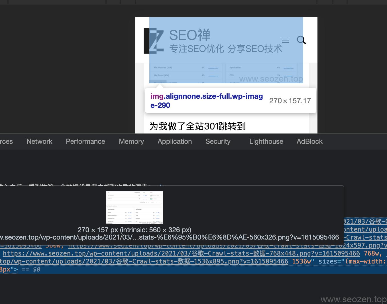 SEO禅WordPress图片优化