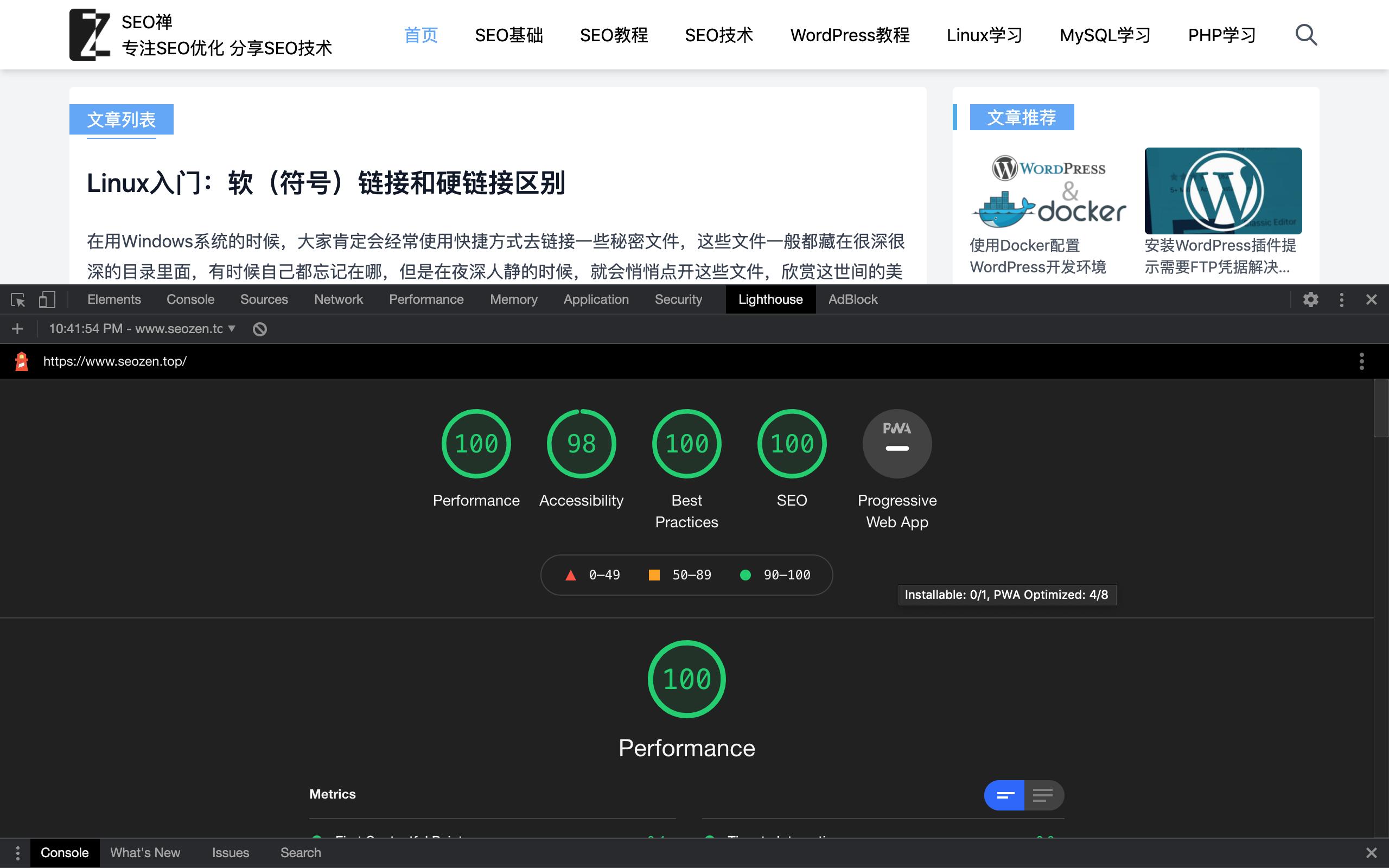 seo-lighthouse-scores