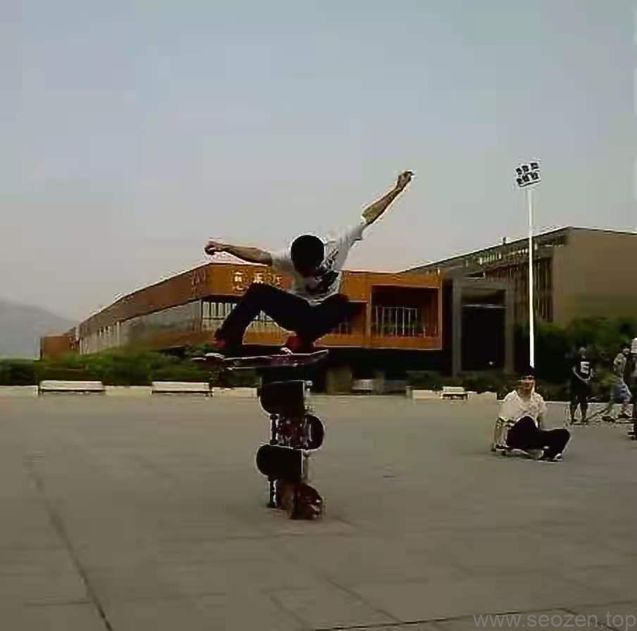 seozen-skateboard
