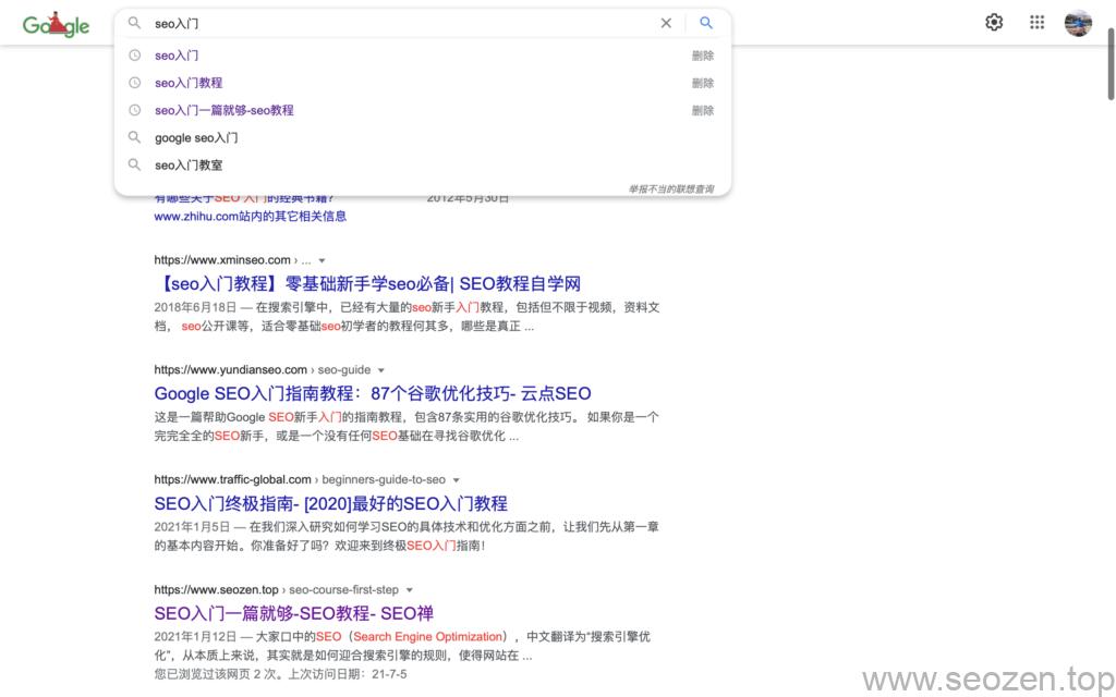 Google-search-bar-keywords