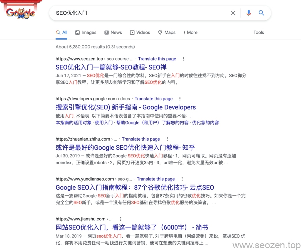 seo-newbie-google-ranking