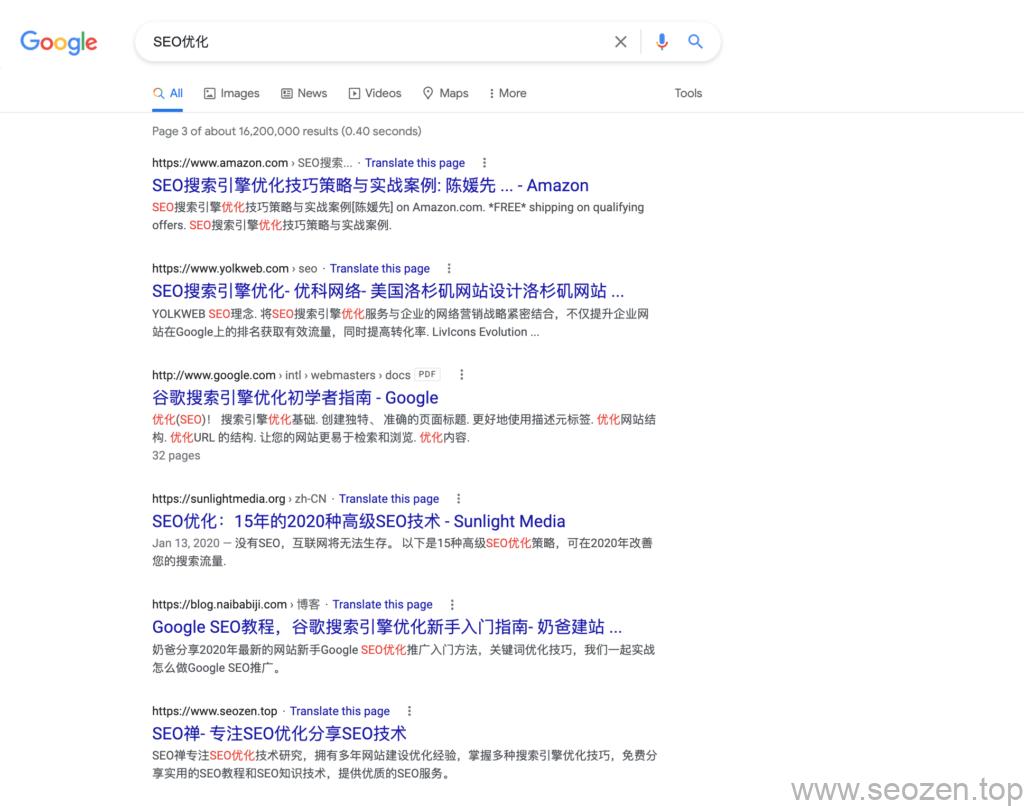 seo-keywords-ranking-in-google